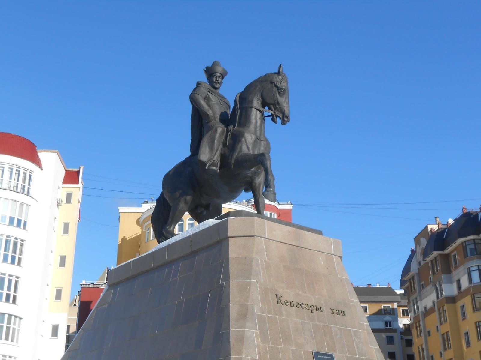 Kenessary Khan Astana