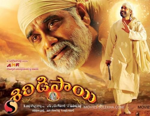 Chaitanya Ratham Telugu Full Movie Online - seynizhneu-mp3