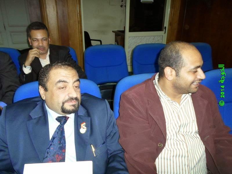 حفلة توزيع شهادات المشاركين بقانون التعليم 2014