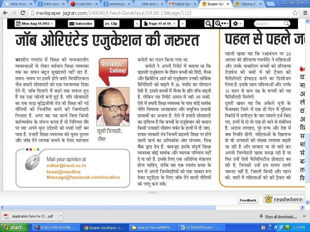 Aaj ki nari essay in hindi wikipedia