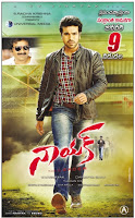 naayak Movie Wallpapers