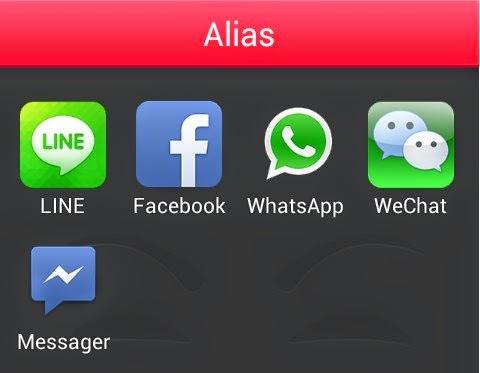 Tela principal do aplicativo para Android PeeperPeerer