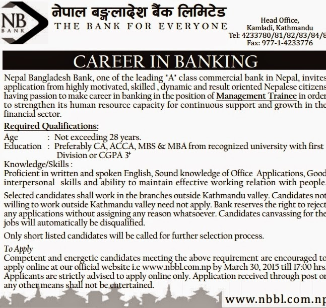 an introduction to banking in nepal Bank reconciliation statement is a report which compares the bank balance as per company's accounting records with the balance stated in the bank statement it is normal for a company's bank balance as per accounting records to differ from the balance as per bank statement due to timing differences.