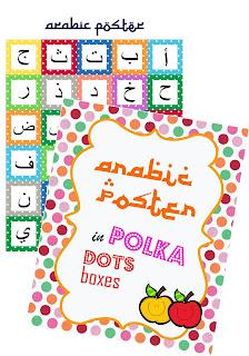 ARABIC POSTER POLKA DOT