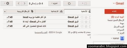 كيفية إنشاء حساب Google