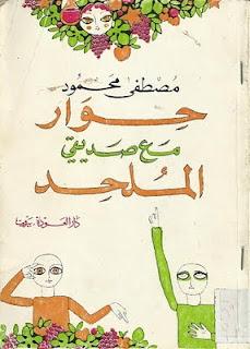 http://1.bp.blogspot.com/-lOgT5rBFJbY/Ti8ozHAL6eI/AAAAAAAABmM/fBbGwGYmlZw/s320/Scan.jpg