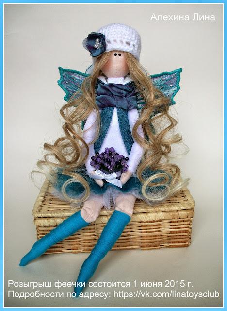 тильда, куколка, куклы, фея, феечка, бабочка