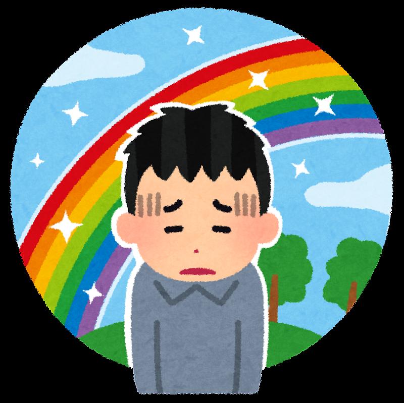 kimochi_negative_man.png (800×799)