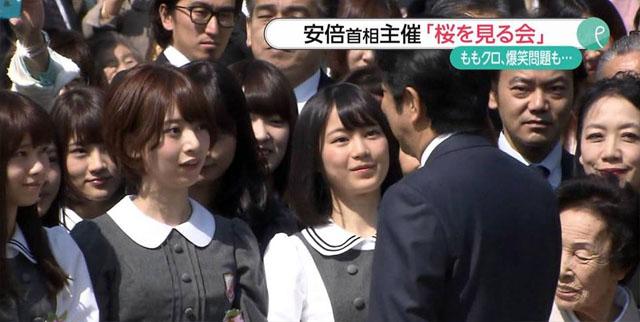 [Resim: shinzo-abe-nogzizaka46-14.jpg]