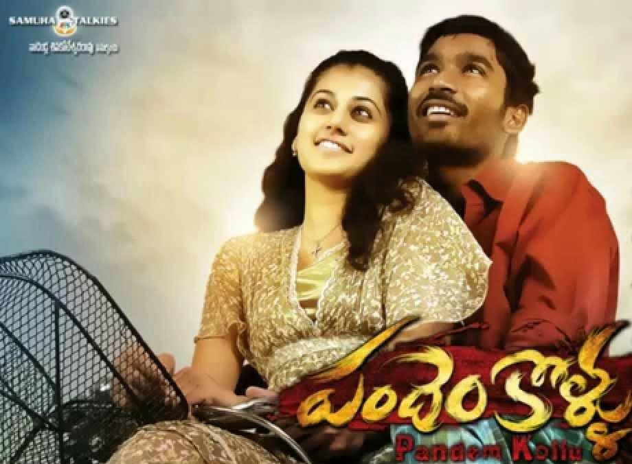 Pandem Kollu Telugu movie songs