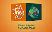 Irish Pub Aridaia