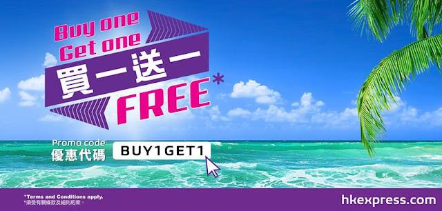 HKExpress 【買一送一】再延續,新航線 曼谷 都用得,已經開賣!