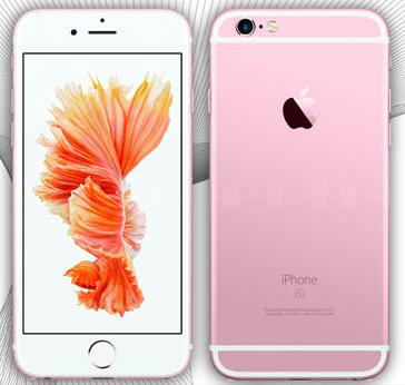 Harga Dan Spesifikasi iPhone 6s Memori 16GB, 64GB dan 128GB