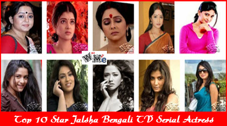 star jalsa serial