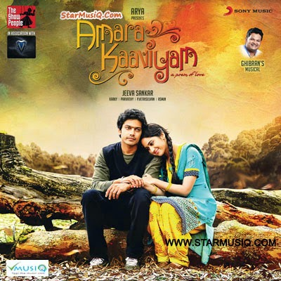 Amara Kaaviyam GooD Quality