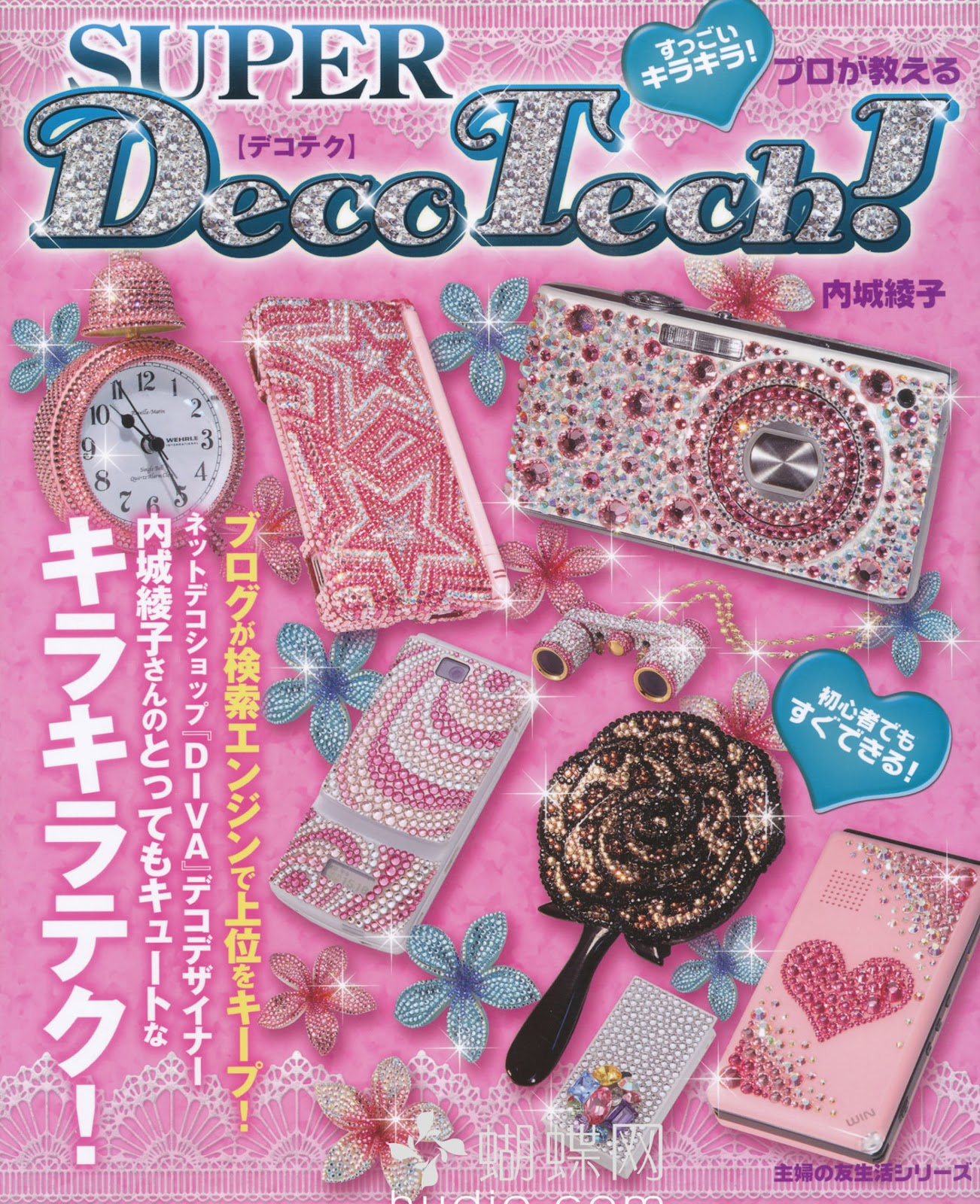 super deco tech japanese magazine scans