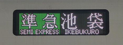 東武東上線 準急 池袋行き 50070系