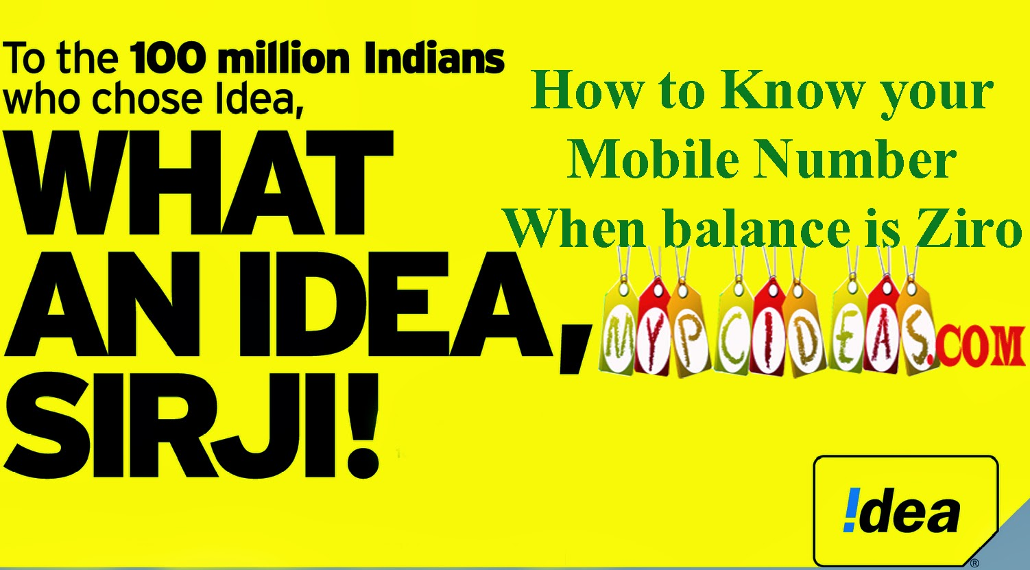 How to know idea mobile number without balance how to ans dont how to know own mobile number in idea sim card when no balance in my sell phone ccuart Gallery