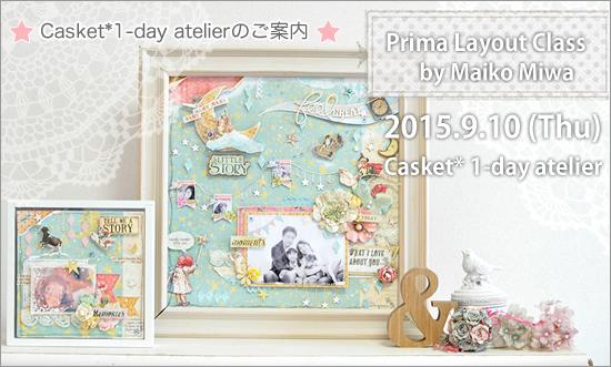 http://www.scrap-casket.jp/ws/oneday_201509prima/
