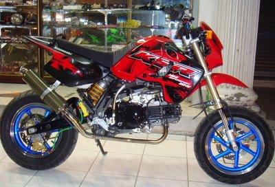 KAWASAKI KSR Sportbike Modification.jpg