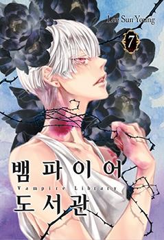Vampire Library Manga