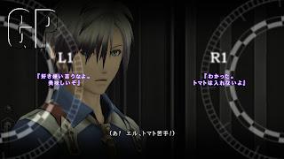 tales of xillia 2 screen 1 Tales of Xillia 2 (PS3)   Logo & Screenshots