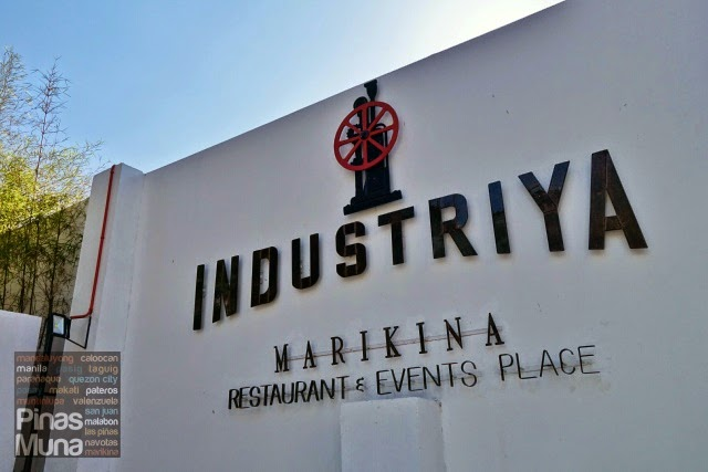 Industriya Marikina