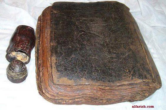 Injil Asli Ditemukan di Turki | Alfarish Blog