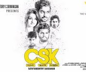 CSK 2015 Tamil Movie Watch Online
