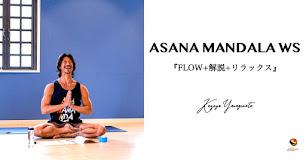 2019年12月29日(日) ASANA MANDALA WS/kazuya先生