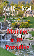 Fifth Logan & Cafferty Mystery