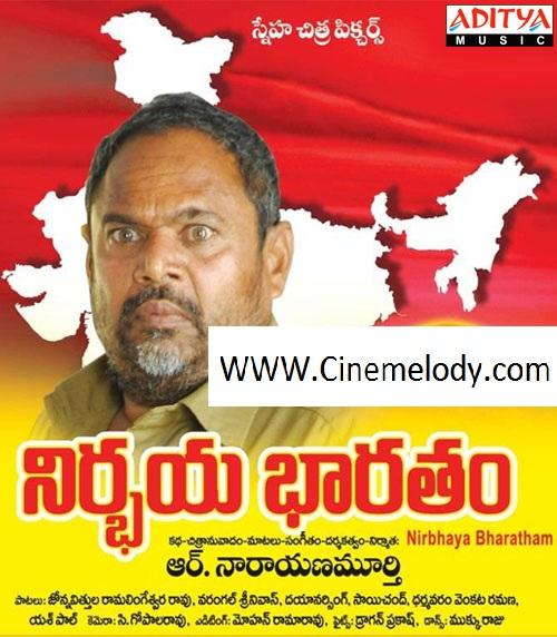 Nirbhaya Bharatam Telugu Mp3 Songs Free  Download -2013