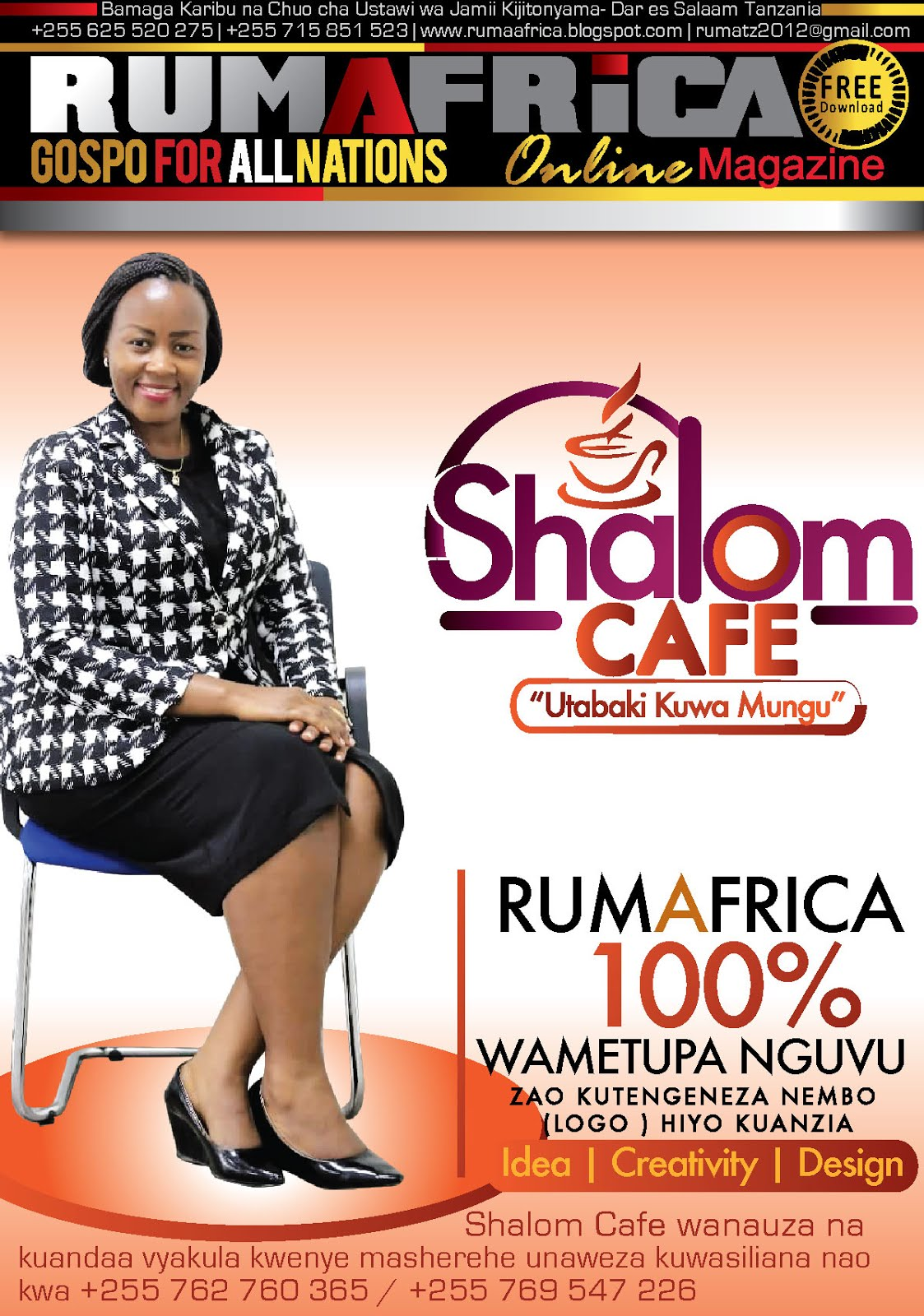 SHALOM CAFE