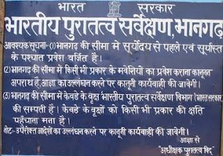bhangarh fort signboard
