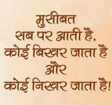 india shayari images 2...