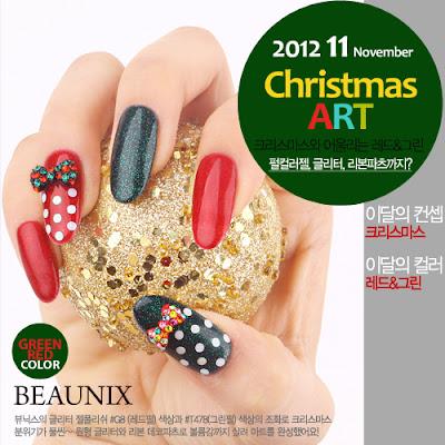 Christmas Nail, Christmas Nail Art, Christmas Nail Design