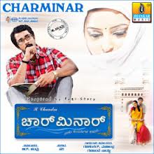 Charminar (2012) Kannada Mp3 Songs Free Download