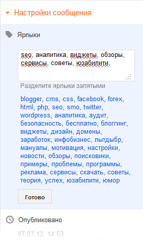 spisok tem Список российских научных журналов, представленных в зарубежных индексирующих базах данных.