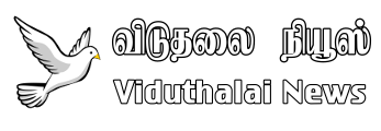 VIDUTHALAI NEWS