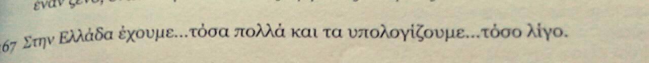 Αιρετική Φιλοσοφία  -2005  -Akis Sadexis