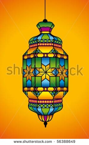 Ramadan Photo 2015