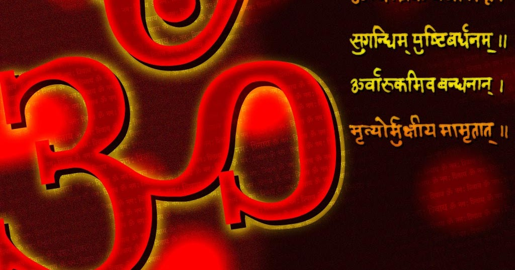 Om hd wallpapers with om namah shivaya mantra meaning Om wallpaper hd