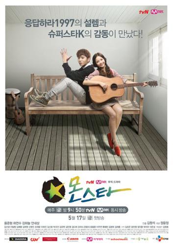Berikut info tentang Pemain dan Sinopsis Monstar Korean Drama Terbaru