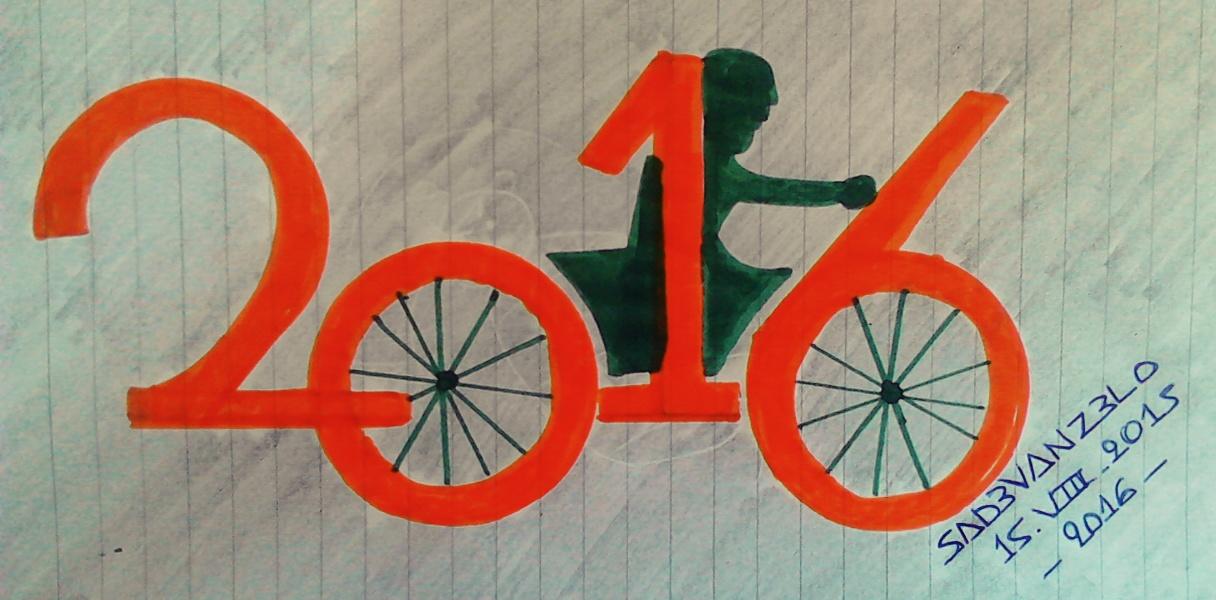 2016 (ποδήλατο, μοτοσυκλετα)