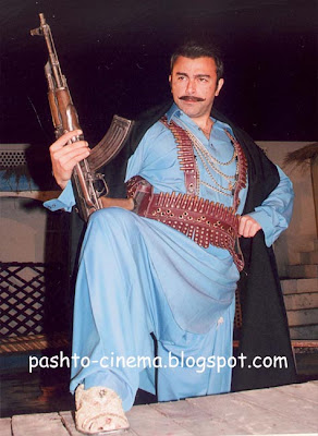 Shaan Upcoming Pashto Film