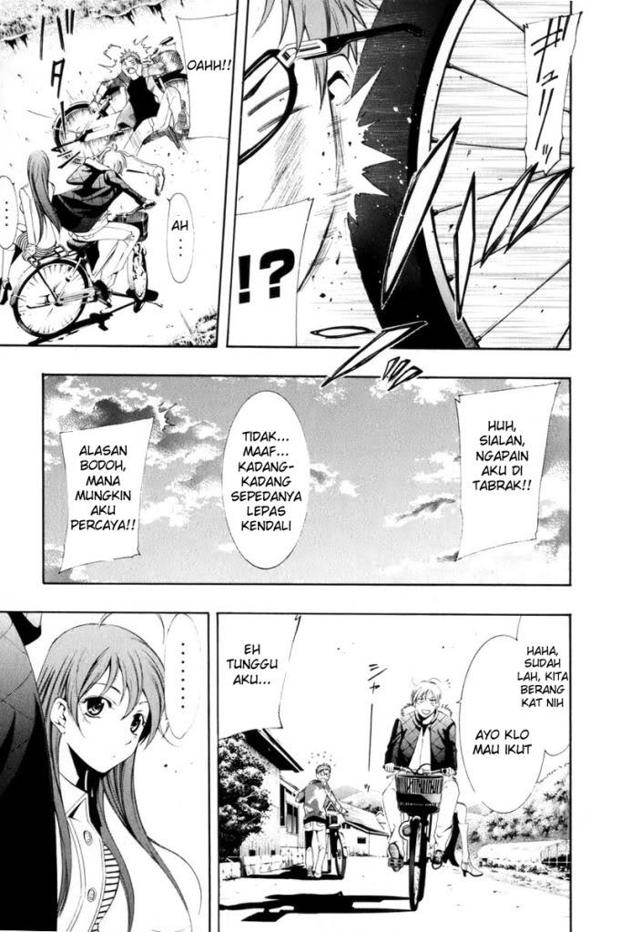 Manga Kimi Ni Iru Machi Page 17