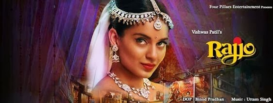 'Rajjo' Movie Review