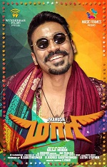 Watch Maari (2015) DVDScr Tamil Full Movie Watch Online Free Download