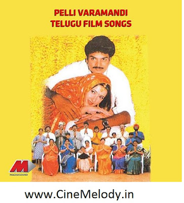 Pellivaramandi Telugu Mp3 Songs Free  Download -1998