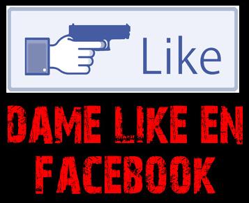 Dame Like